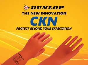 Dunlop The New Innovation CKN